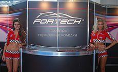 Стенд FORTECH на ИНТЕРАВТО 2012